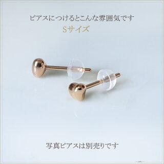 シリコン製ピアスキャッチS(0.7〜0.9mmポスト用)kc0020