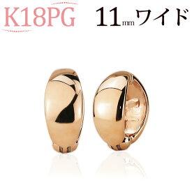K18PGピンクゴールド/フープイヤリング(ピアリング)(11mmワイド)(18金 18k)(ej0003pg)
