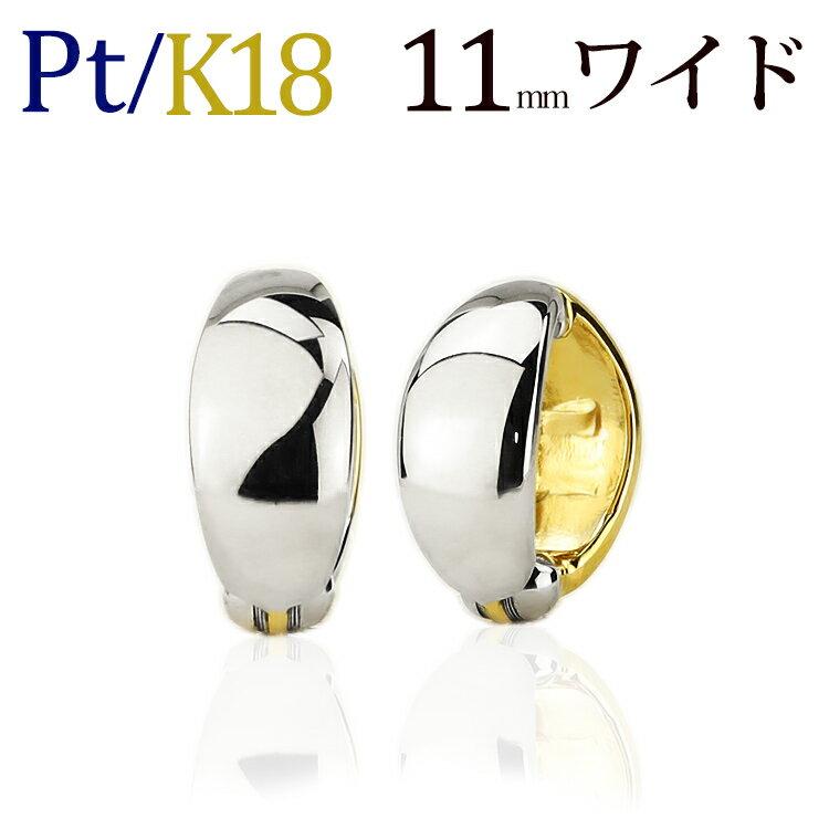 プラチナ/K18リバーシブル/フープイヤリング(ピアリング)(11mmワイド)(Pt900、18k、18金製)(ej0003ptk)