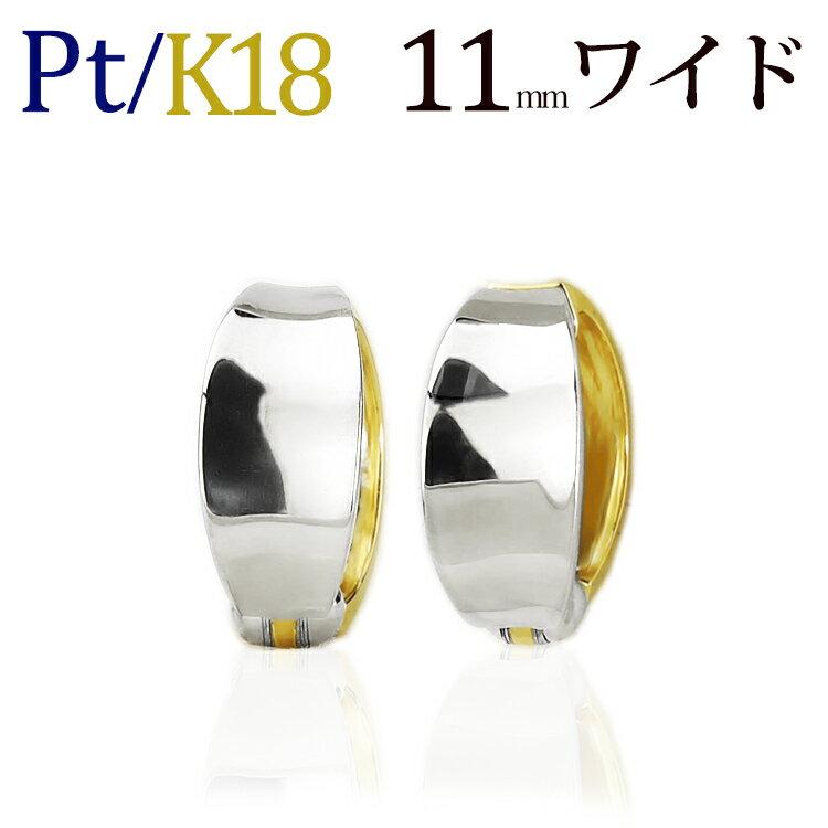 プラチナ/K18リバーシブル/フープイヤリング(ピアリング)(11mmワイド)(Pt900、18k、18金製)(ej0004ptk)