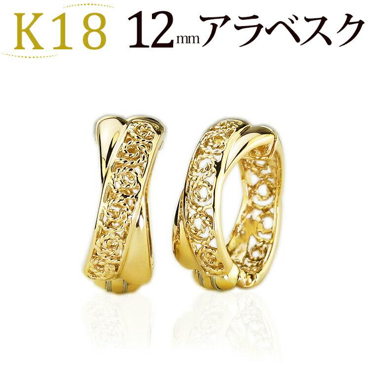 K18フープイヤリング ピアリング(12mmアラベスク)(18金 18k ゴールド製)(ej0008k)