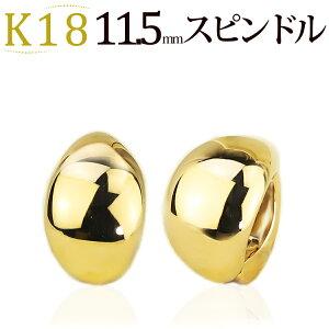 K18 フープ イヤリング ピアリ...