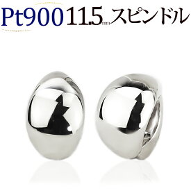 プラチナ/Ptフープイヤリング ピアリング(11.5mmスピンドル)(ej0026pt)