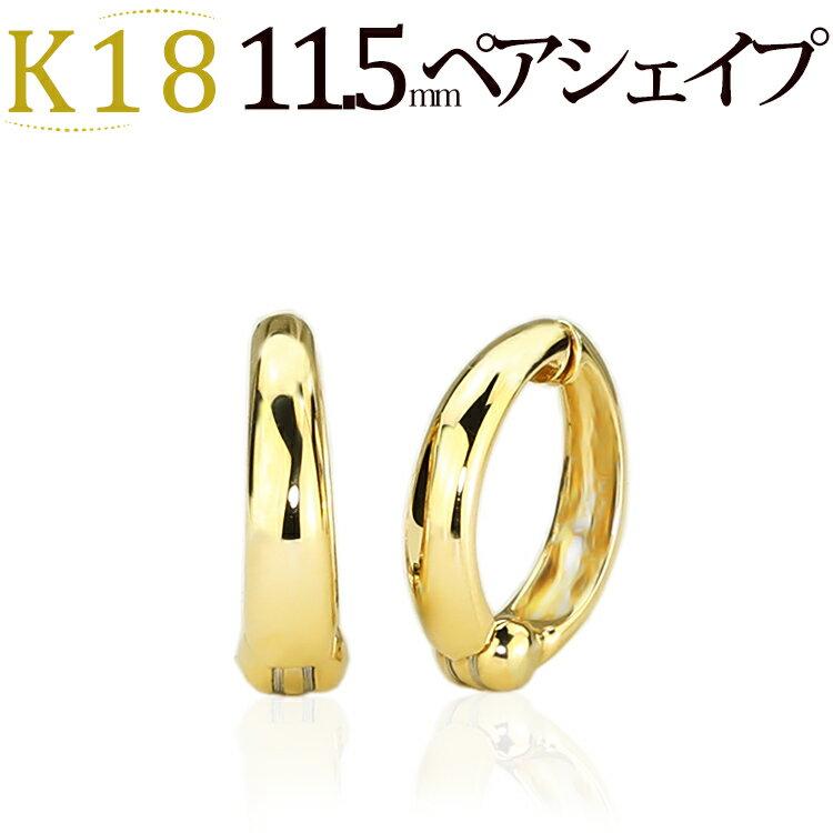 K18フープイヤリング ピアリング(11.5mmペアシェープ) (18金 18k ゴールド製)(ej0033k)
