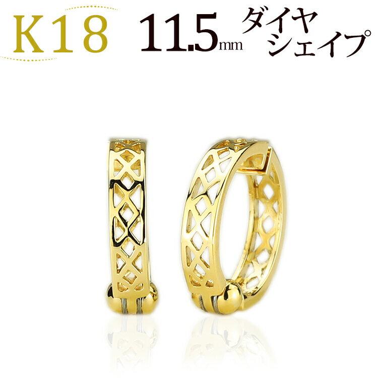 K18フープイヤリング ピアリング(11.5mmダイヤシェープ)(18金 18k ゴールド製)(ej0035k)