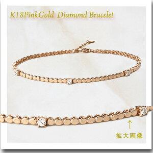 K18PGダイヤモンド0.16ctブレスレット(br0239)