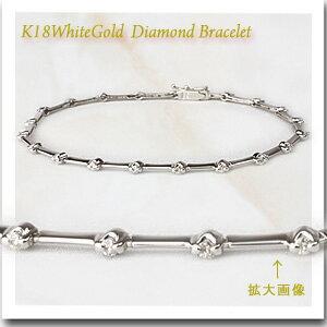 K18WGダイヤモンド0.50ctブレスレット(br050)