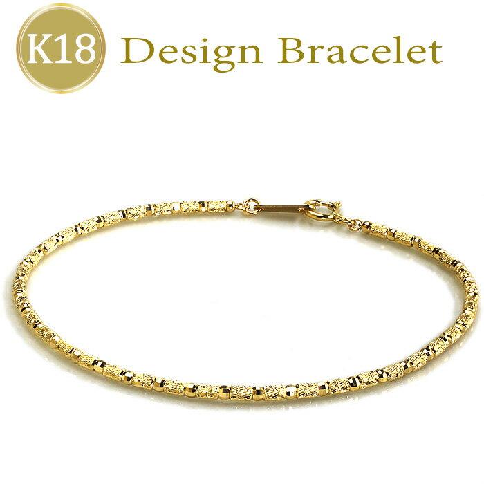 K18デザインブレスレット(18金 18k ゴールド製)(brdk)