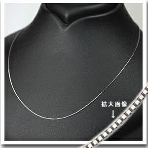 プラチナ ベネチアン チェーン ネックレス(45cm 幅0.7mm フリースライドAJ)(Pt850製)(nbpts4507)