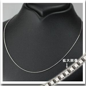 プラチナ ベネチアン チェーン ネックレス(45cm 幅1.0mm フリースライドAJ)(Pt850製)(nbpts4510)