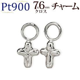 プラチナクロスチャーム Pt900製(czcpt)(写真フープピアスは別売りです)