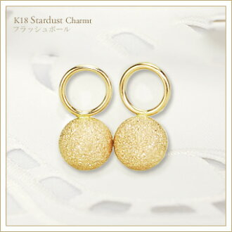 K18 5 Mm Stardust Flash Ball Czf5k Photo Hoop Earrings Are Sold Separately 18 Carat Gold Charm