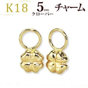 K18クローバーチャーム (18金 18k ゴールド製)(czvk)(写真フープピアスは別売りです)