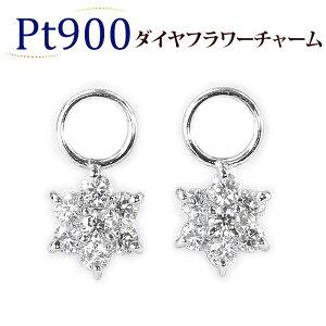Ptダイヤモンドプラチナチャーム(ダイヤ0.38ct)(フラワー、結晶)(写真フープピアス別売)(sd2038)