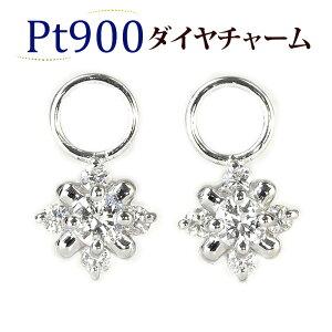 プラチナ(Pt900)ダイヤモンドチャーム(フラワー、結晶、ダイヤ0.3ct)(写真フープピアス別売)(sd2050)