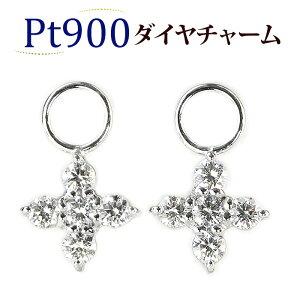 Ptダイヤモンドプラチナチャーム(ダイヤ0.44ct)(クロス、結晶、Pt900製)(写真フープピアス別売)(sd2060)
