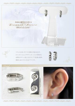 プラチナ中折れ式ダイヤフープピアス(10mmスクエア、ツーポイント、日本製)(sb0025pt)