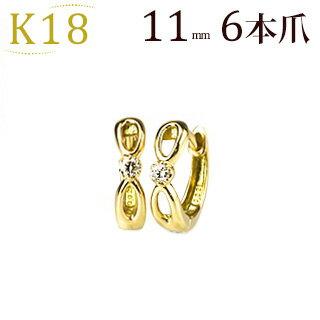【ご予約納期6〜8週間】K18中折れ式ダイヤフープピアス)(11mmリング調)(ダイヤモンド 0.04ct 一粒石)(18k、18金、ゴールド製)(sb0010k-yk)