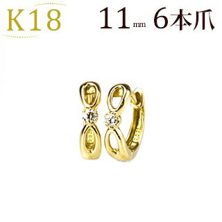 K18中折れ式ダイヤフープピアス)(11mmリング調)(ダイヤモンド 0.04ct 一粒石)(18k、18金、ゴールド製)(sb0010k)