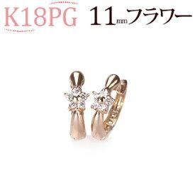 K18ピンクゴールド中折れ式ダイヤフープピアス(11mmリング調 フラワー)(ダイヤモンド 0.06ct)(18金 18k PG製)(sb0020pg)