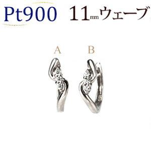 プラチナ中折れ式ダイヤフープピアス(11mmウェーブ)(ダイヤモンド6石0.04ct)(Pt900製)(sb0023pt)