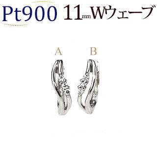 プラチナ中折れ式ダイヤフープピアス(11mmダブルウェーブ、スリーストーン)(ダイヤモンド6石0.04ct)(Pt900製)(sb0027pt)
