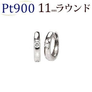 プラチナ中折れ式ダイヤフープピアス(11mmラウンド)(ダイヤモンド 0.05ct 一粒石)(Pt900製)(sb0002pt)