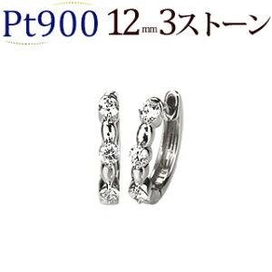プラチナ中折れ式ダイヤフープピアス(12mmラウンド、スリーストーン)(ダイヤモンド6石0.2ct)(sb0032pt)