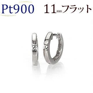 プラチナ中折れ式ダイヤフープピアス(11mmフラット)(ダイヤモンド 0.05ct 一粒石)(Pt900製)(sb0003pt)