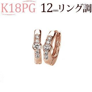 K18ピンクゴールド中折れ式ダイヤフープピアス(12mmリング調)(ダイヤモンド10石0.1ct)(18金 18k PG製)(sb0051pg)