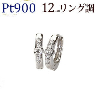 プラチナ中折れ式ダイヤフープピアス(12mmリング調)(ダイヤモンド10石0.1ct)(Pt900製)(sb0051pt)