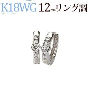 K18ホワイトゴールド中折れ式ダイヤフープピアス(12mmリング調)(ダイヤモンド10石0.1ct)(18金 18k WG製)(sb0051wg)
