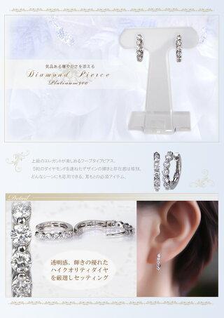 プラチナ中折れ式ダイヤフープピアス(0.50ct)(16mm)(sb0057pt)【楽ギフ_包装選択】