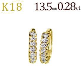 K18中折れ式エタニティフープピアス(ダイヤ0.28ctUP、径13.5mm)(18k、18金製)(sb0059k)