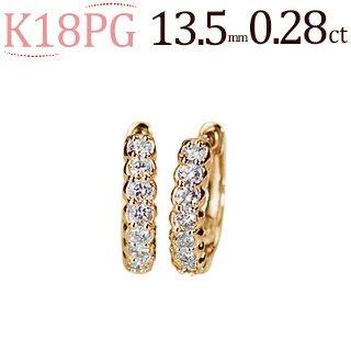 K18ピンクゴールド中折れ式ダイヤフープピアス(0.28ct)(13.5mm)(18金 18k PG製)(sb0059pg)