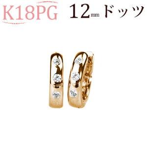 K18ピンクゴールド中折れ式ダイヤフープピアス(12mm)(18金 18k PG製)(sb0070pg)