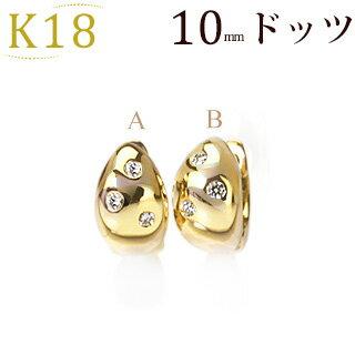 K18中折れ式ドッツダイヤピアス(10mm)(18k、18金製)(sb0074k)
