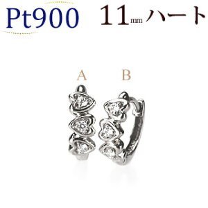 プラチナ 中折れ式 ダイヤ フープピアス(11mm ハート)(ダイヤモンド 0.06ct)(Pt900製 ピアス フープ)(sb0080pt)