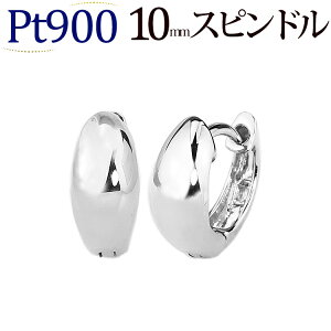 プラチナ(Pt900)中折れ式フープピアス(10mmスピンドル、日本製)(sad10pt)