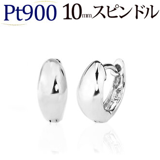 Platinum (Pt900) pre-bent hoop earrings (made of 10 mm spindle, Japan) (sad10pt)