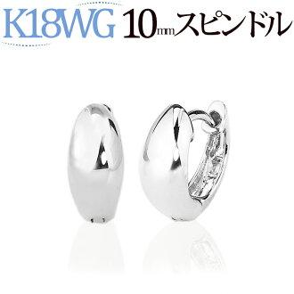 K18 white gold inside-hoop (10 mm spindle, steel Japan) (sad10wg)