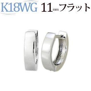 K18ホワイトゴールド中折れ式フープピアス(11mmフラット、日本製)(saf11wg)