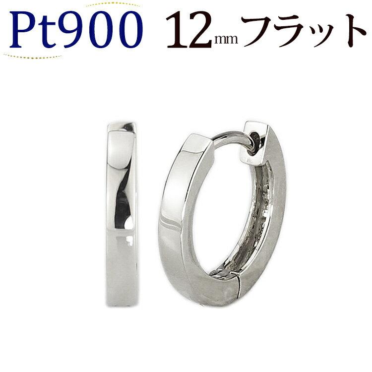 プラチナ中折れ式フープピアス(12mmフラット)(Pt900製)(saf12pt)