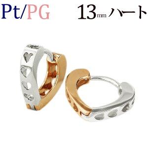 プラチナ/K18PGリバーシブル中折れ式フープピアス(13mmハート)(Pt900 18k ピンクゴールド製)(sah13ptpg)
