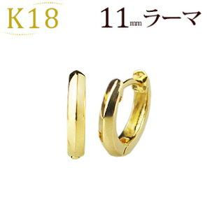 K18 中折れ式 フープピアス(11mmラーマ)(18金 18k ゴールド製 輪っか ピアス)(sam11k)