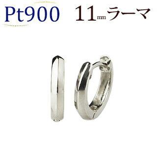 プラチナ 中折れ式 フープピアス(11mmラーマ)(Pt900製 輪っか ピアス)(sam11pt)