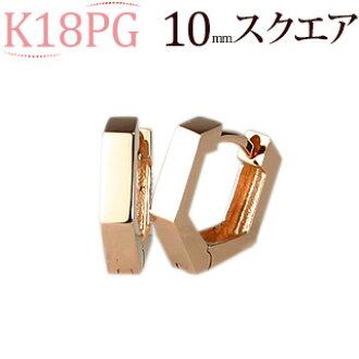 K18粉紅黄金中的去式鐵環型無環耳環(10mm廣場)(18錢18k PG 18錢18k PG製造)(saq10pg)
