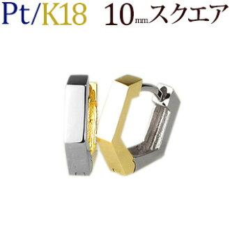 白金 /K18 可逆預彎的箍 (10 毫米的正方形) (Pt900 18 克拉黃金) (saq10ptk18)