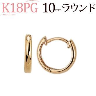 K18 pink inside-hoop (made of 10 mm round, Japan ) (sar10pg)