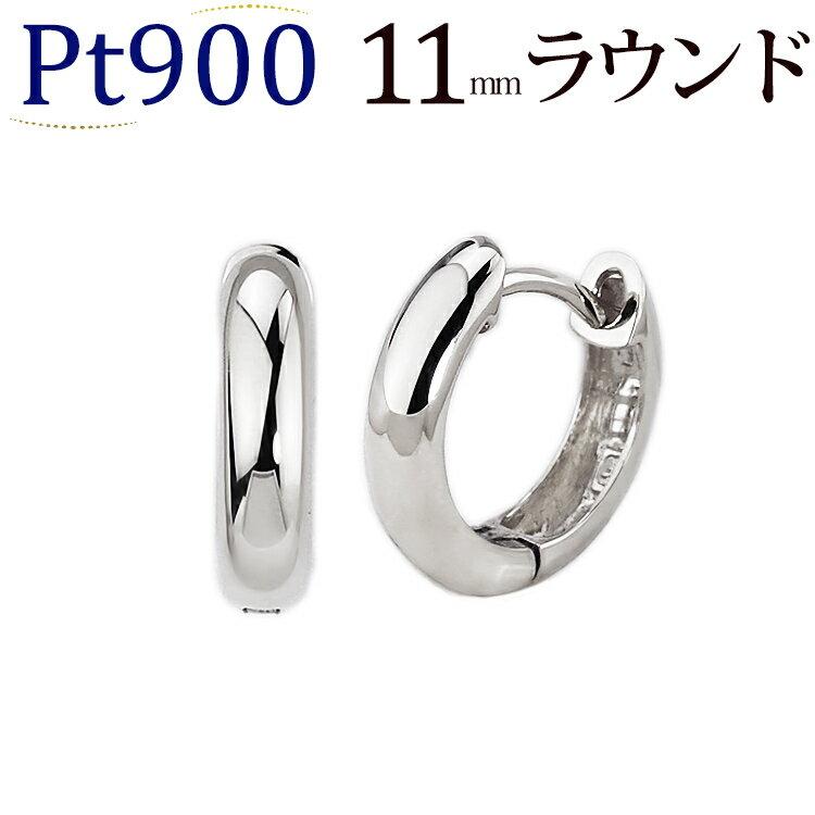 プラチナ中折れ式フープピアス(11mmラウンド)(Pt900製)(ピアス フープ)(sar11pt)
